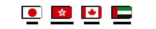 bandiere-esportazione-carne-estero-bome